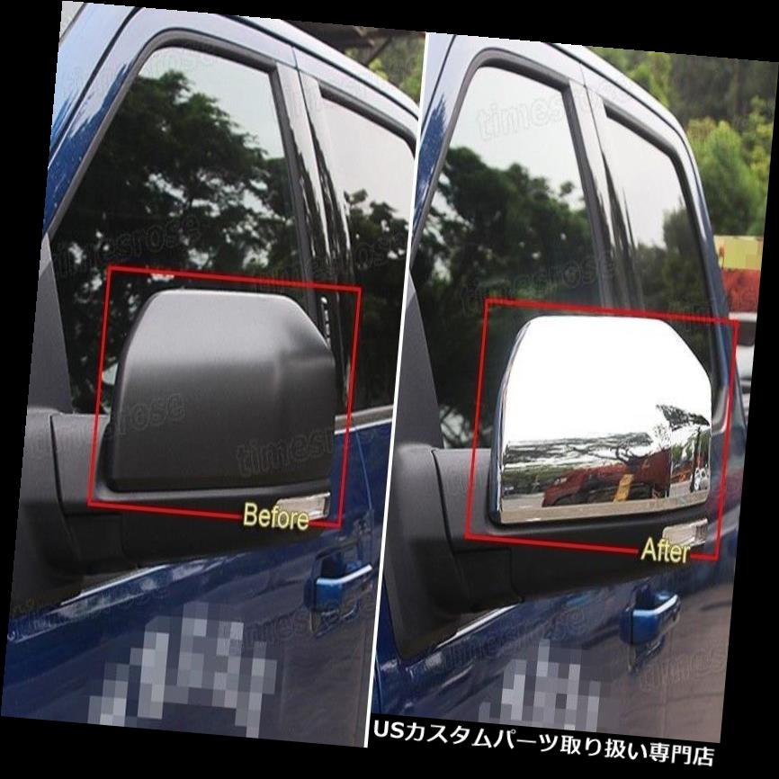 Chrome Trim Side Mirror Covers 2Pcs For Toyota Highlander Kluger XU40 2008-2013