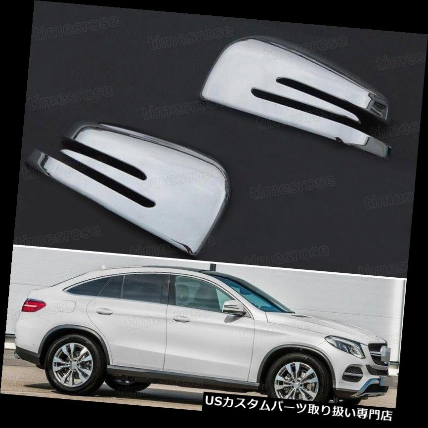 Chrome Rearview Side Mirror Cover Trim Fit for Mercedes Benz GLE Coupe 2016-2017