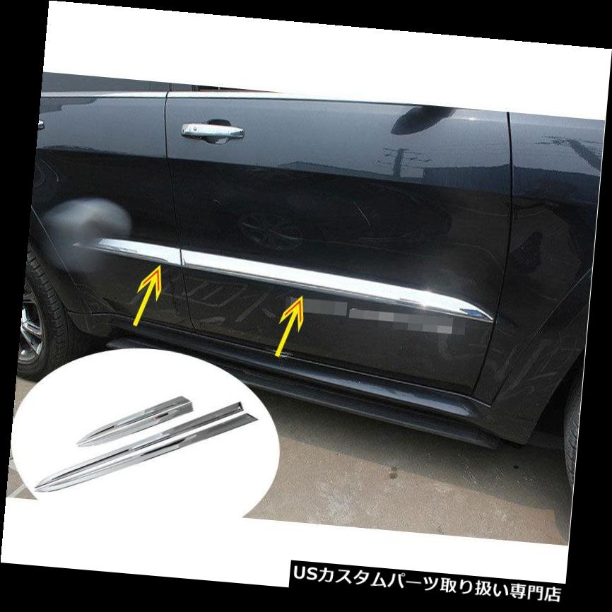 F150 04 05 06 07 08 Chrome Mirror Cover Tailgate Cover Chrome Door Handle Cover