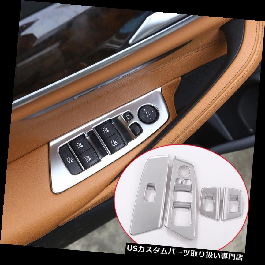 For Range Rover Sport 2014-2017 Chrome Interior window switch panel cover Tirm