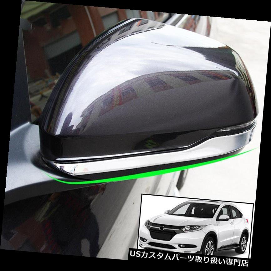 クロームカバー メッキカバー Honda HR-V HRV 2016-2018プロテクタートリム用クロームリアビューサイドミラーカバー Chrome Rear View Side Mirror Cover For Honda HR-V HRV 2016-2018 Protector Trim