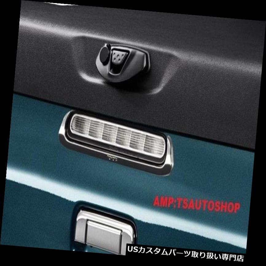 CHROME TAIL LAMP THIRD BRAKE COVER TRIM FOR NEW TOYOTA HILUX VIGO CHAMP 2012 V.2