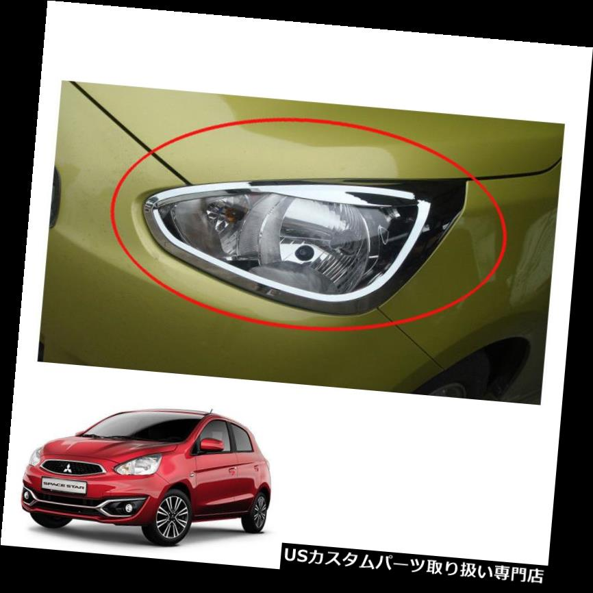 Chrome Head Light Lamp Trim Garnish 2p For 07 08 09 10 11 12 Hyundai Santa Fe