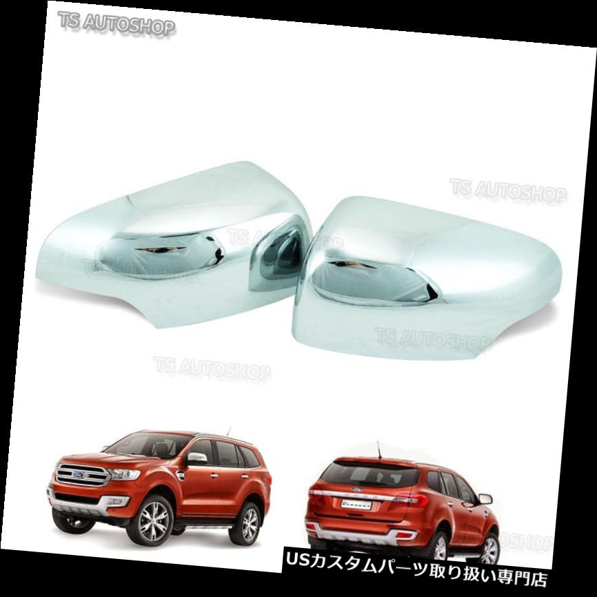 Rear Tail Light Lamp Cover 4pcs Abs Plastic For Ford Everest 4dr Suv 2015 2016 Roof Racks & Boxes Travel & Roadway Product