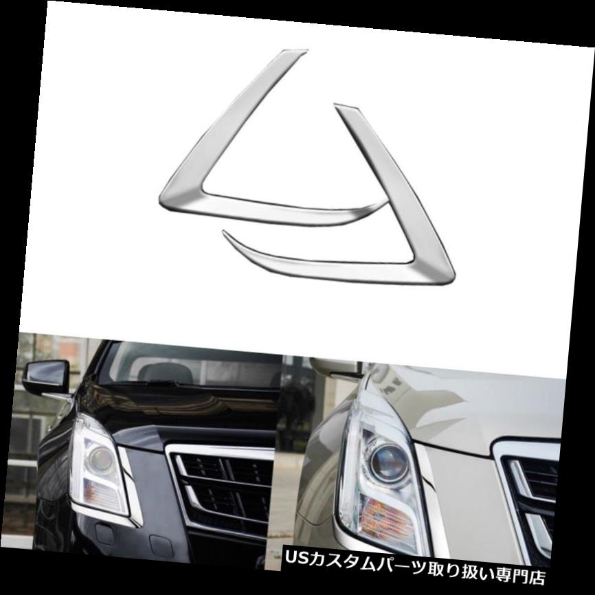 Stainless Steel Side Rearview Mirror Cover Trim Strip For Cadillac XTS 2015-2018