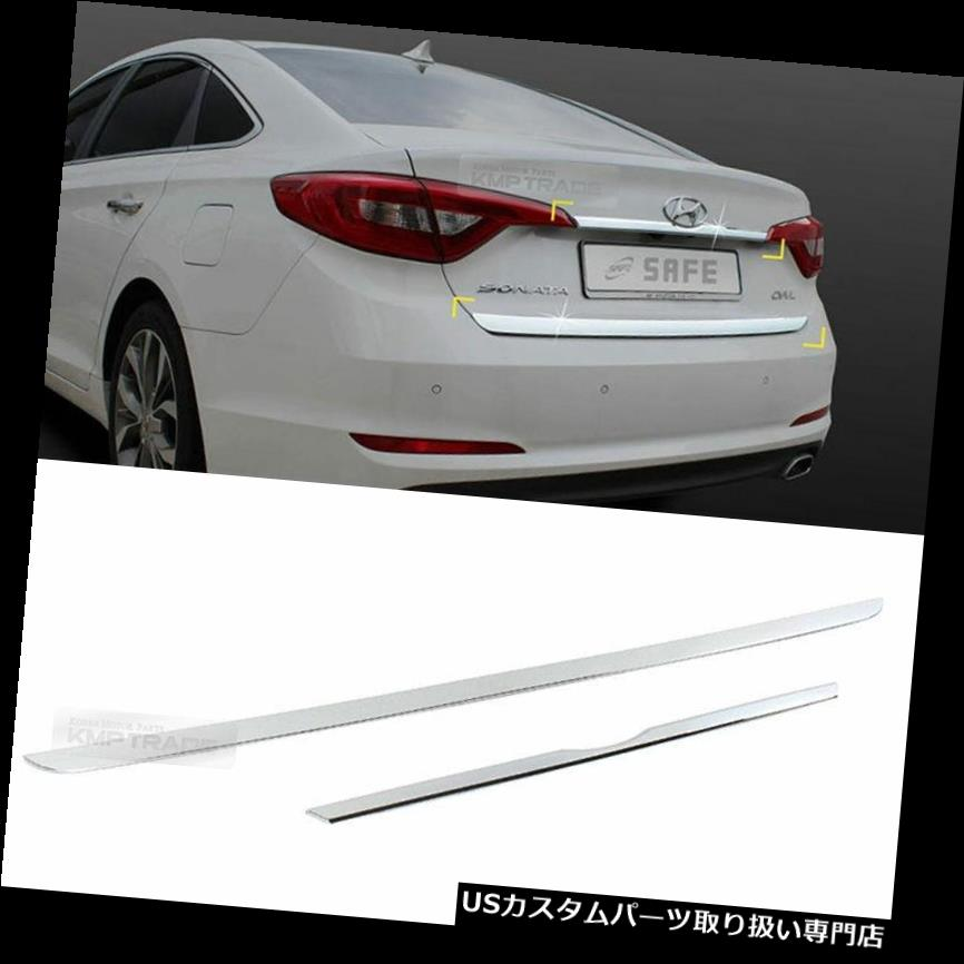 i45 2011 2014 SAFE Chrome Door Catch Under Molding For HYUNDAI YF Sonata