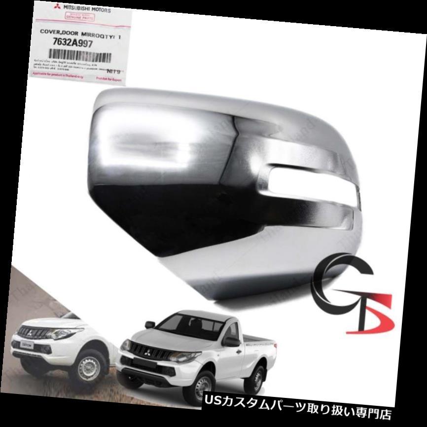 クロームカバー メッキカバー 左サイドミラーカバークローム1 Pcフィット三菱L200トリトン2015 - 2017 Left Wing Side Mirror Cover Chrome 1 Pc Fits Mitsubishi L200 Triton 2015 - 2017