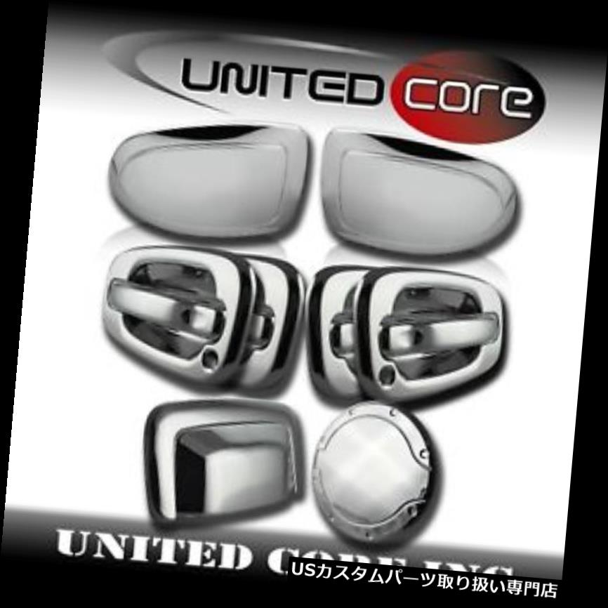 2000 2001 2002 2003 2004 2005 2006 CHEVY SUBURBAN Chrome Tailgate Handle COVER
