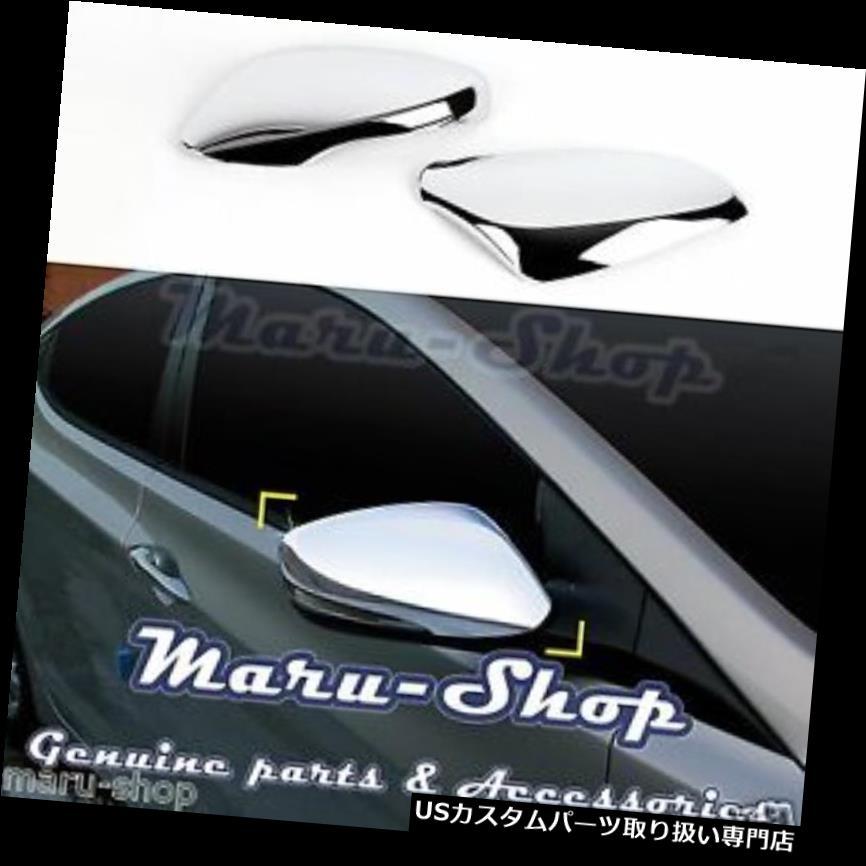 クロームカバー メッキカバー 11 + Hyundai Veloster用Chromeサイドマーカーリアビューミラーカバートリム Chrome Side Marker Rear View Mirror Cover Trim for 11+ Hyundai Veloster