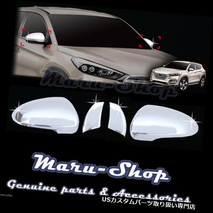 Front Rear Tail Fog Light Lamp Cover Trim 4pcs For Hyundai Tucson 2016 2017