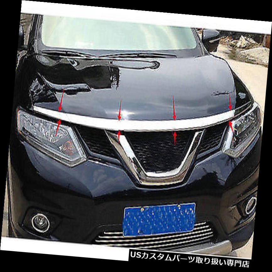 クロームカバー メッキカバー 日産ローグエクストレイル用ABSクロームフロントフードカバートリム3本2014 2015 2016 ABS Chrome Front Hood Cover Trim 3pcs for Nissan Rogue X-Trail 2014 2015 2016