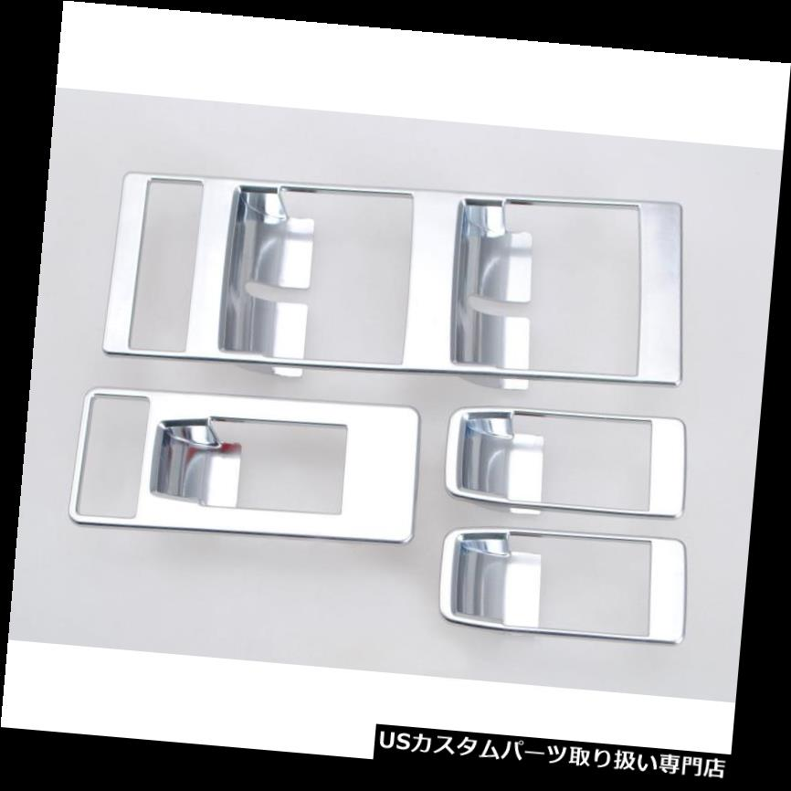 Chrome Door Window Switch Button Panel Cover Trim For Patriot Compass 09-2017