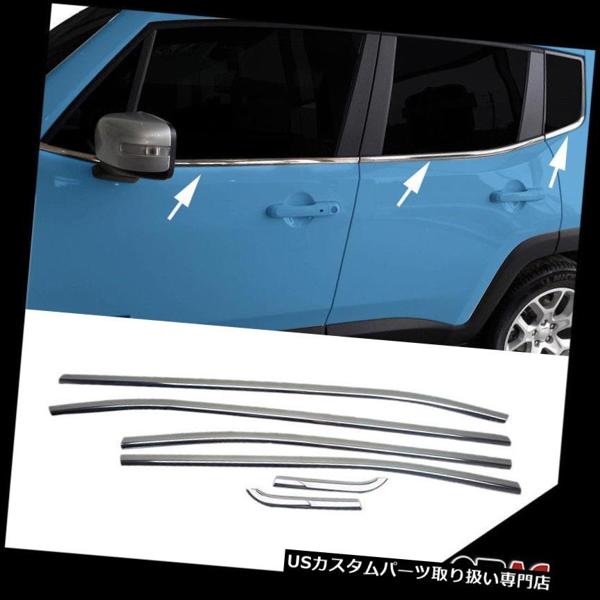 Chrome Rear Bumper Sill Cover Protector Guard Trim Steel for JEEP RENEGADE 2014