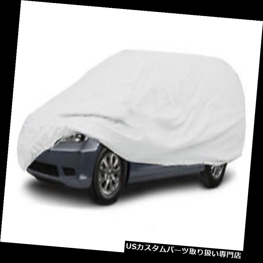 カーカバー TYVEKシボレーエクスプレス乗客1996-2010ヴァンカーカバー TYVEK Chevrolet Express Passenger 1996-2010 Van Car Cover
