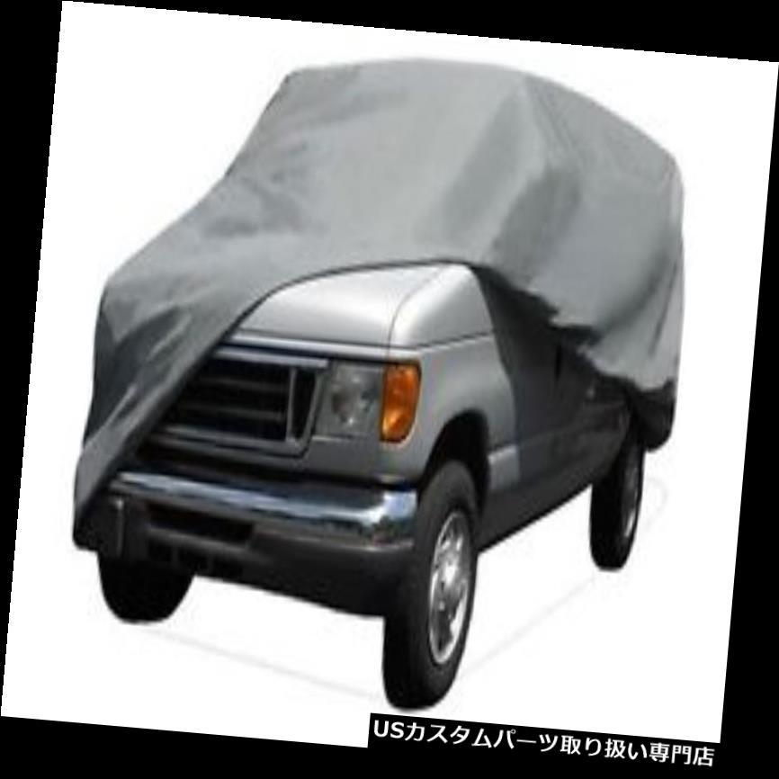 カーカバー 5層フォードE150拡張ヴァンカーカバー防水丈夫 5 LAYER Ford E150 Extended Van Car Cover Waterproof Durable