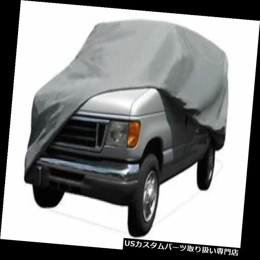 カーカバー 5 LAYER Dodge Ram Van 1970-98 1999 2000 2001 2002ヴァンカーカバー 5 LAYER Dodge Ram Van 1970-98 1999 2000 2001 2002 Van Car Cover