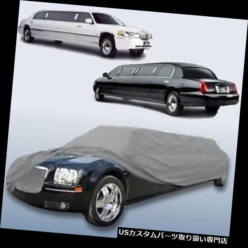 カーカバー リムジンリムジンストレッチセダン車のカバークライスラー28フィート防水 Limousine Limo Stretch Sedan Car Cover for Chrysler 28 ft WATERPROOF