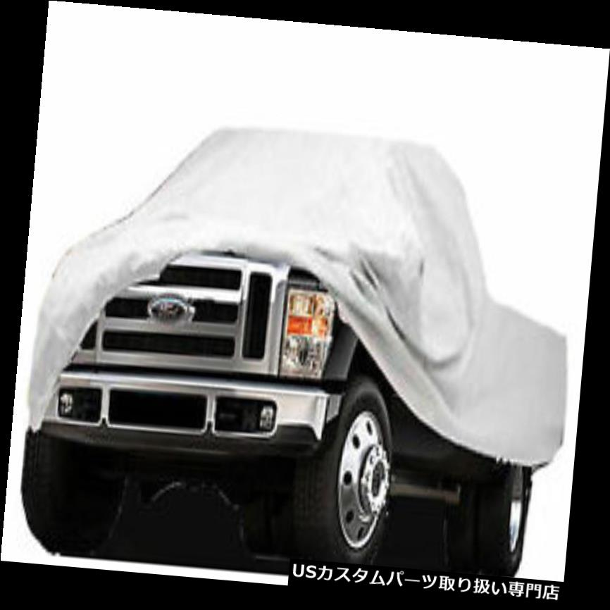 カーカバー TYVEK TRUCK CARカバーは日産ピックアップReg Bed EXT Cab 1987-1997にフィットします TYVEK TRUCK CAR Cover will fit Nissan Pickup Reg Bed EXT Cab 1987-1997