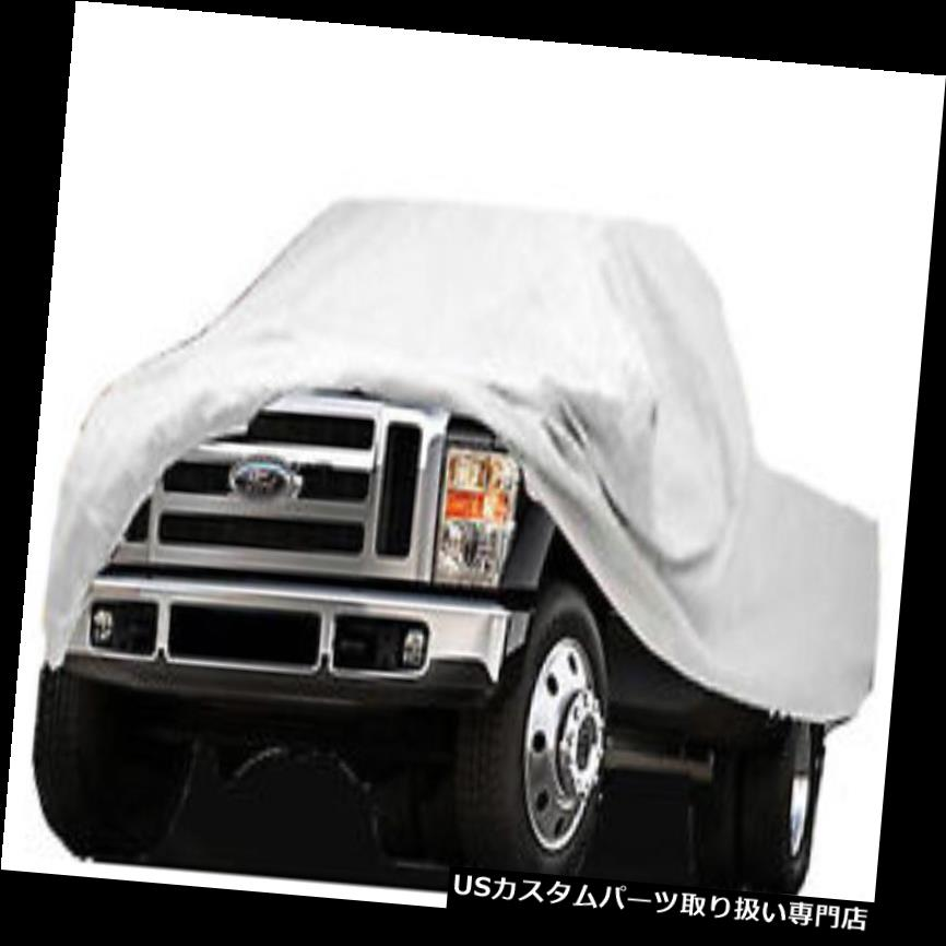 カーカバー TYVEK TRUCK CARカバーGMC S15ロングベッドReg Cab 1986 1987 1988 TYVEK TRUCK CAR Cover GMC S15 Long Bed Reg Cab 1986 1987 1988