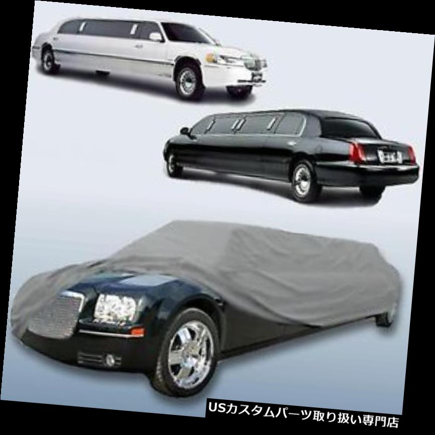 カーカバー クライスラー28フィートの長さのためのリムジンリムジンストレッチセダン車のカバー Limousine Limo Stretch Sedan Car Cover for CHRYSLER 28 ft length