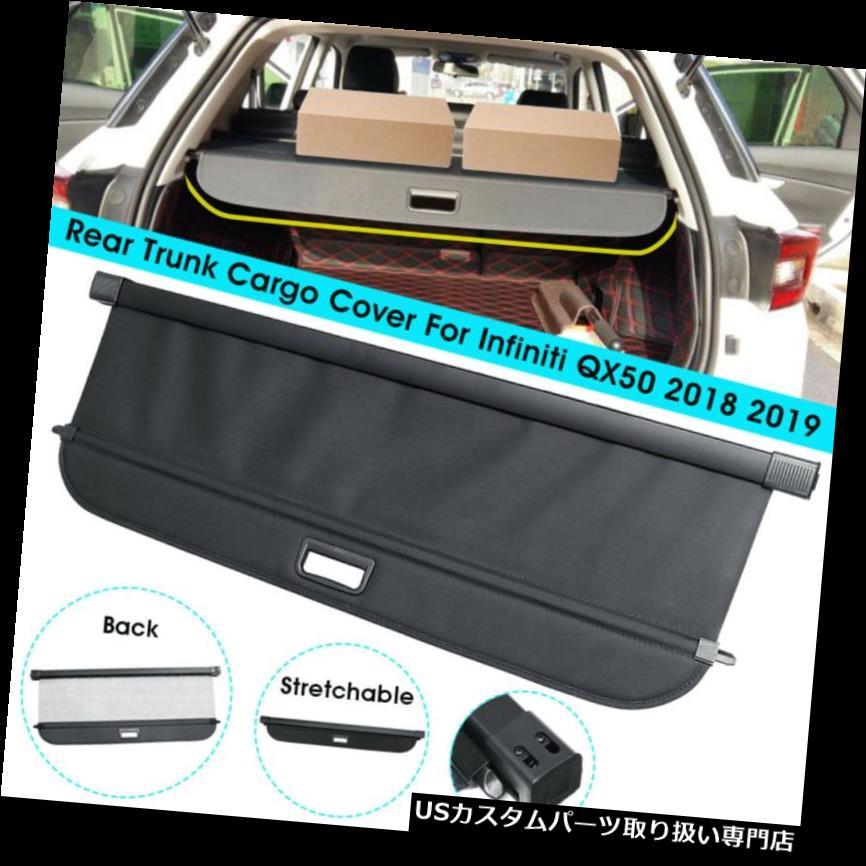 リアーカーゴカバー インフィニティQX50 2018 2019用リアトランク貨物カバー荷物セキュリティシェードシールド Rear Trunk Cargo Cover Luggage Security Shade Shield For Infiniti QX50 2018 2019