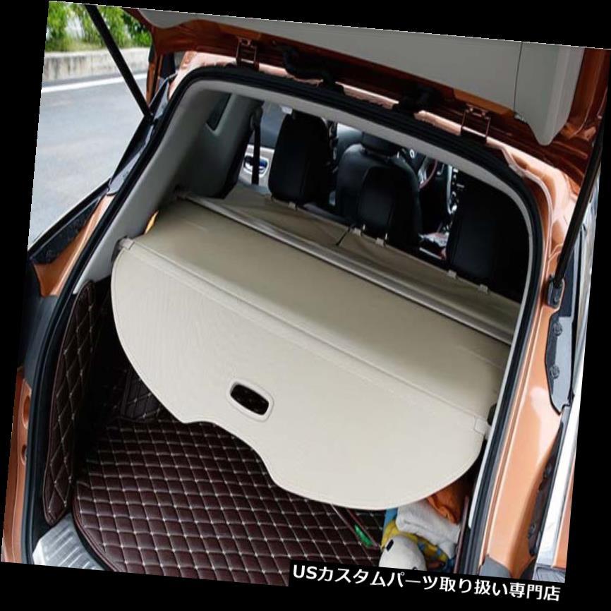 リアーカーゴカバー 2015-2018日産ムラーノカーゴネットベージュブラウン用リアトランクシェードカーゴカバー Rear Trunk Shade Cargo Cover for 2015-2018 Nissan Murano Cargo Nets Beige Brown