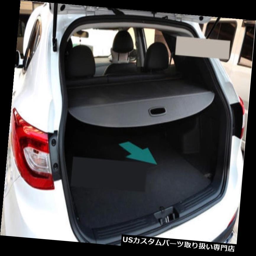 リアーカーゴカバー 2010-2014ヒュンダイツーソンIX35ブラックのための柔軟な後部トランクシェード貨物カバー Flexible Rear Trunk Shade Cargo Cover For 2010-2014 Hyundai Tucson IX35 Black