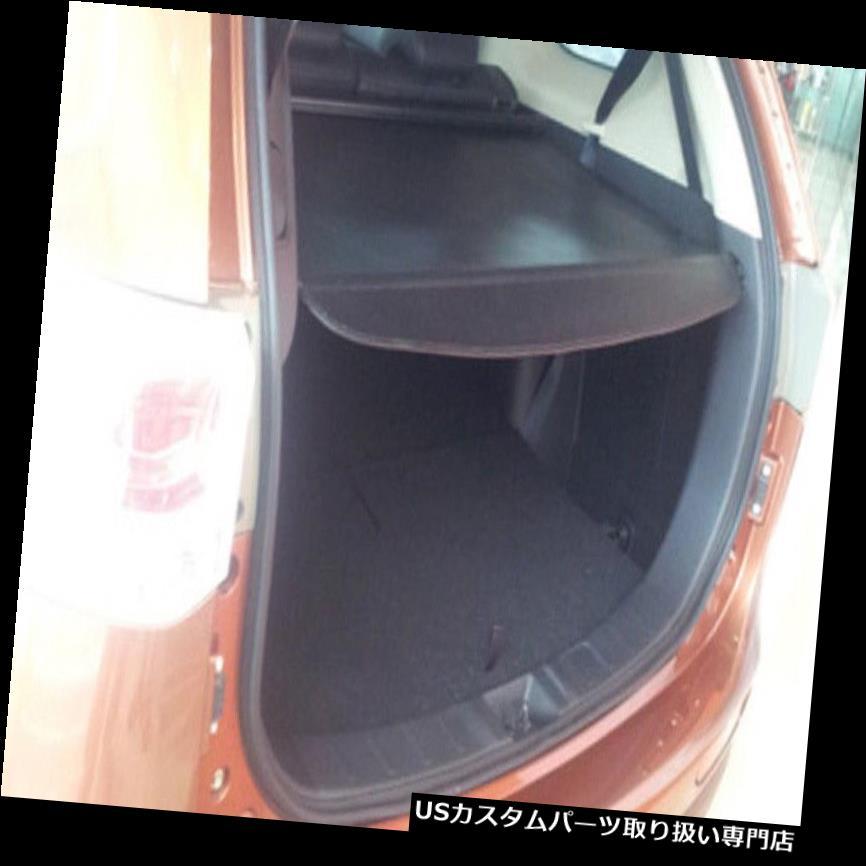 リアーカーゴカバー 三菱Outlander 13-16のための黒い適合の後部トランク貨物カバーシールドカバー  Rear Trunk Cargo Cover Shield Cover in Black Fit For Mitsubishi Outlander 13-16