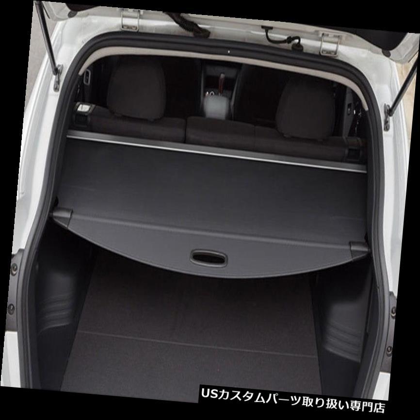 リアーカーゴカバー 2014-2017日産エクストレイルローグブラック用リアトランクシェードカーゴカバーネット Rear Trunk Shade Cargo Cover Nets for 2014-2017 Nissan X-Trail Rogue Black