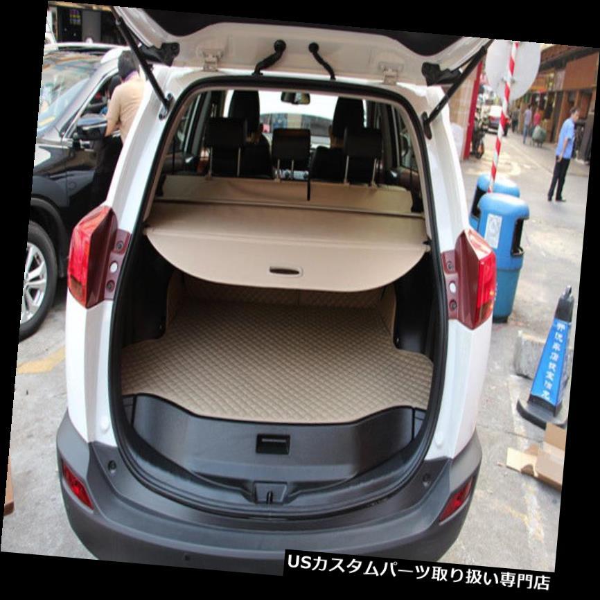 リアーカーゴカバー 2013-2018トヨタRAV4ベージュ用リアトランクシェードカーゴカバー Rear Trunk Shade Cargo Cover for 2013-2018 Toyota RAV4 Beige