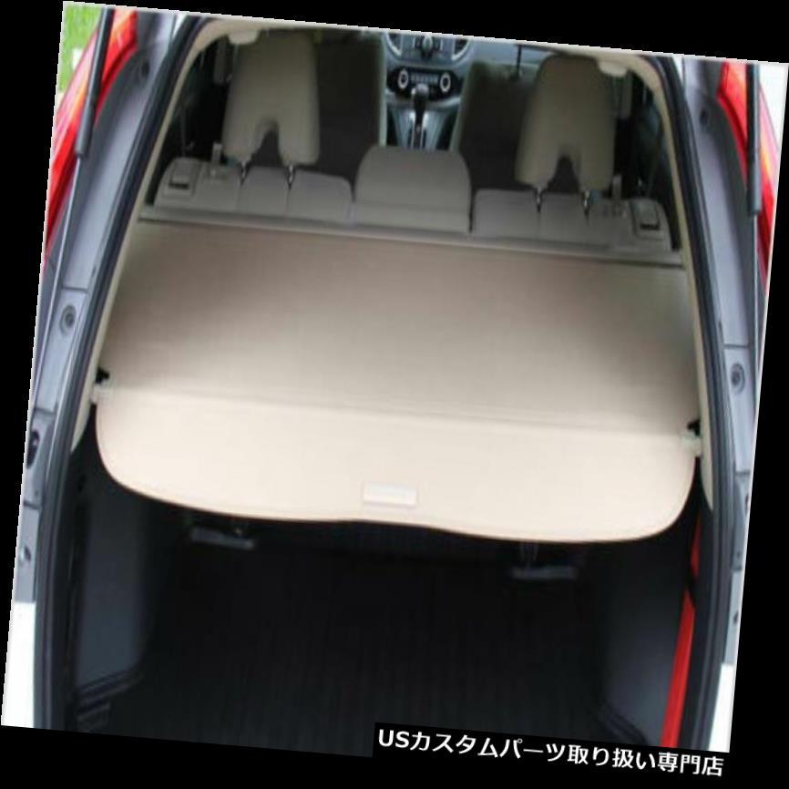 リアーカーゴカバー 2012-2015年ホンダCRV CR-V用ベージュ格納式リアカーゴカバープロテクター Beige Retractable Rear Cargo Cover Protector For 2012-2015 Honda CRV CR-V