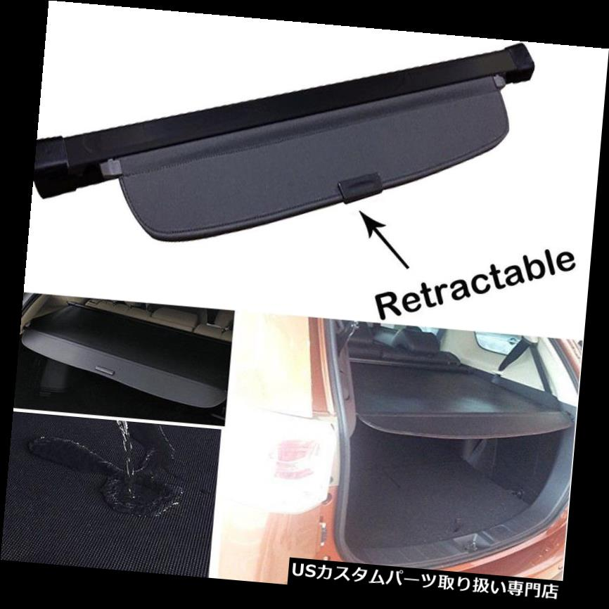 Rear Trunk Cover Cargo Mats Seat/&Floor Protector for Mitsubishi outlander 13-17