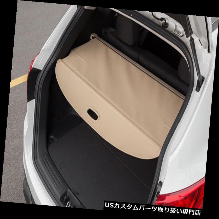 リアーカーゴカバー 2014-2017日産エクストレイルローグベージュ用リアトランクシェードカーゴカバーネット Rear Trunk Shade Cargo Cover Nets for 2014-2017 Nissan X-Trail Rogue Beige