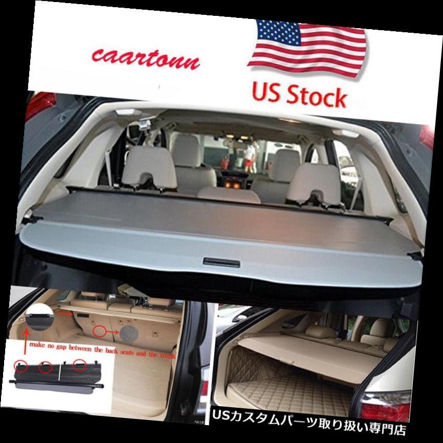 リアーカーゴカバー セキュリティリアトランクグレー貨物カバーシェード2010-2015レクサスRX Rx350 Rx450H Security Rear Trunk Grey Cargo Cover Shade for 2010-2015 Lexus RX Rx350 Rx450H