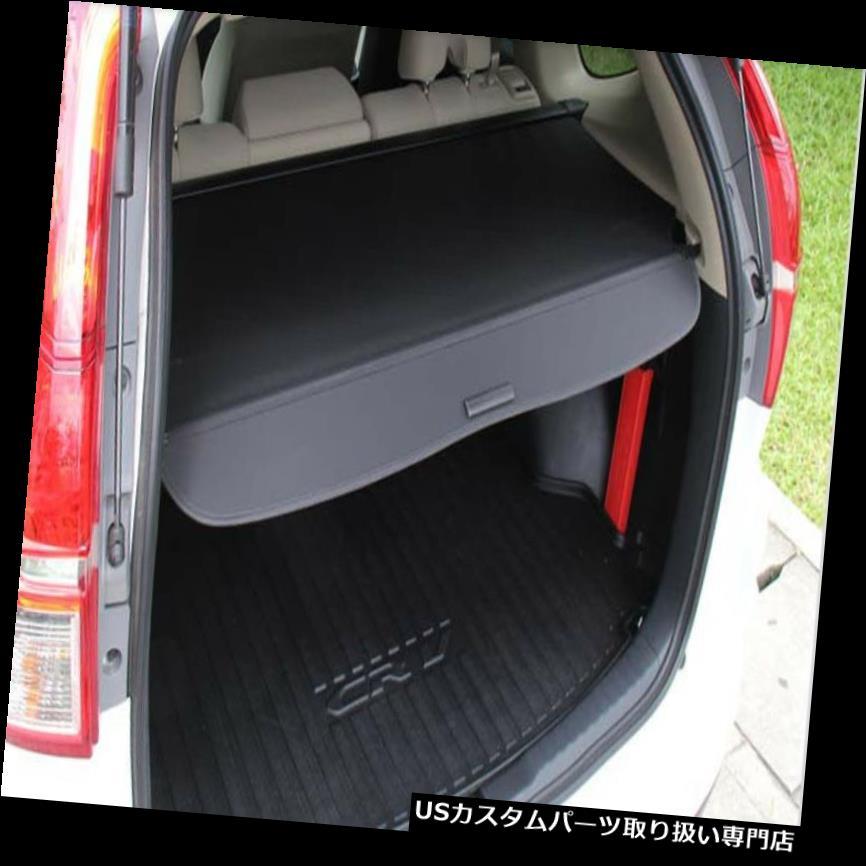 リアーカーゴカバー 2012-2015年ホンダCRV CR-Vブラック用リアトランクシェードカーゴカバー Rear Trunk Shade Cargo Cover for 2012-2015 Honda CRV CR-V BLACK