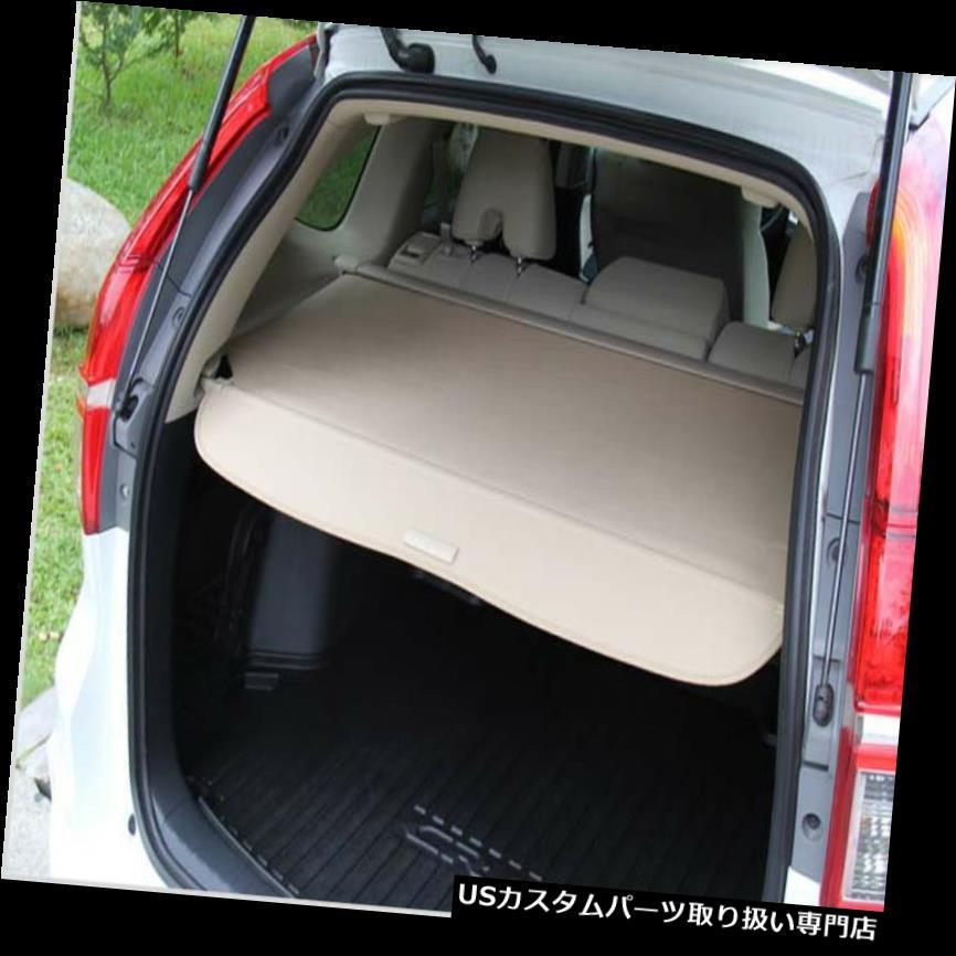 リアーカーゴカバー 2012-2015年ホンダCRV CR-Vベージュ用リアトランクシェードカーゴカバー Rear Trunk Shade Cargo Cover for 2012-2015 Honda CRV CR-V Beige