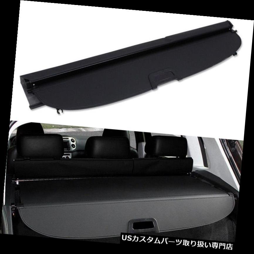 リアーカーゴカバー VWフォルクスワーゲンティグアン2018セキュリティシールドシェードのための車の後部トランクの貨物カバー Car Rear Trunk Cargo Cover For VW Volkswagen Tiguan 2018 Security Shield Shade