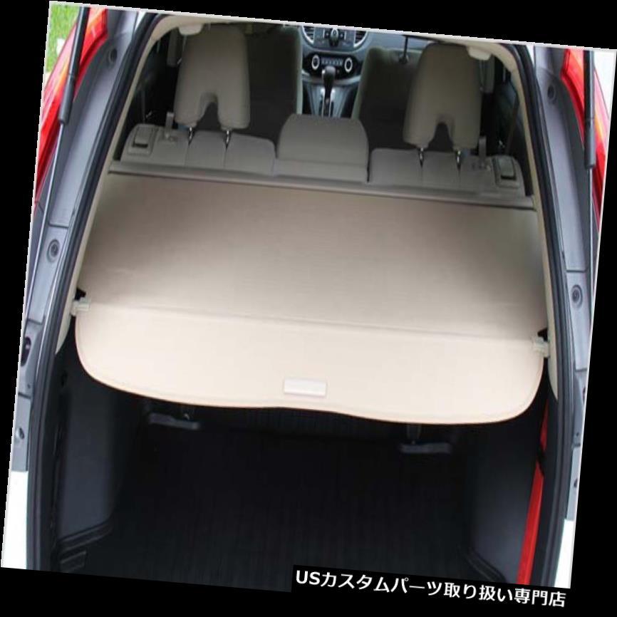 リアーカーゴカバー 2012-2016年ホンダCR-VベージュカーゴネットCRVライナー用リアトランクシェードカーゴカバー Rear Trunk Shade Cargo Cover for 2012-2016 Honda CR-V Beige Cargo Nets CRV Liner