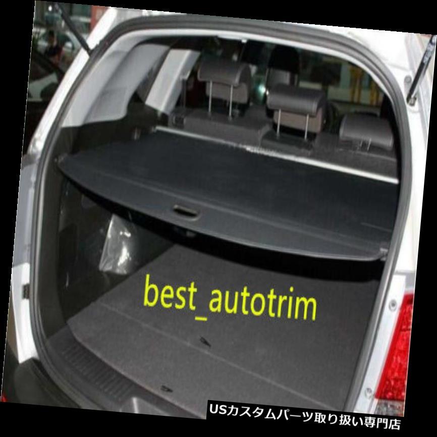 リアーカーゴカバー Kia Sorento 2009-2012用の新しい後部トランク貨物カバーセキュリティシェードブラックカラー New Rear Trunk Cargo Cover Security Shade Black Color For Kia Sorento 2009-2012