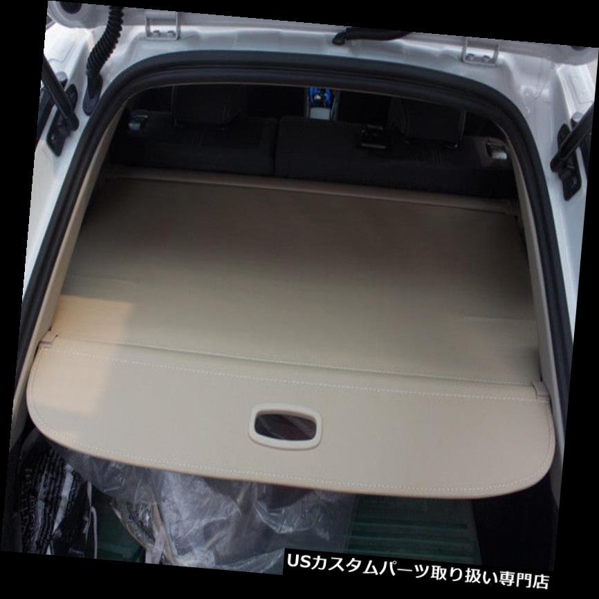 リアーカーゴカバー BMW X5 E70 2008-2013用の新しいリアトランクシェードベージュカーゴカバー NEW Rear Trunk Shade Beige Cargo Cover For BMW X5 E70 2008-2013