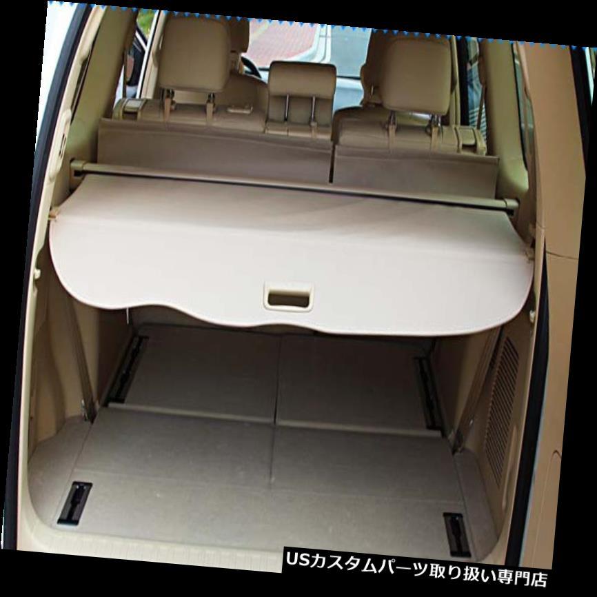 リアーカーゴカバー 2010-2018トヨタランドクルーザープラドFJ150ベージュ用リアトランクシェードカーゴカバー Rear Trunk Shade Cargo Cover for 2010-2018 Toyota LAND CRUISER PRADO FJ150 Beige