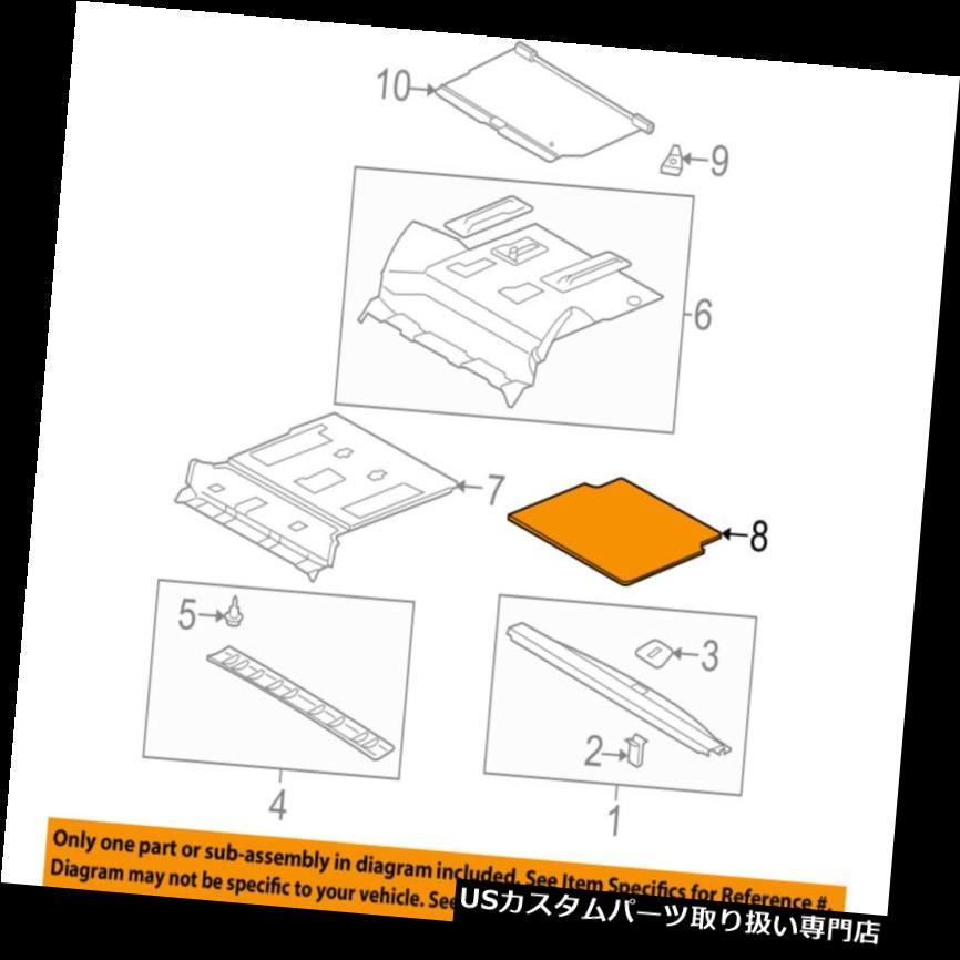 リアーカーゴカバー GM OEMインテリア - リア -  カーゴカバー15912745 GM OEM Interior-Rear-Cargo Cover 15912745