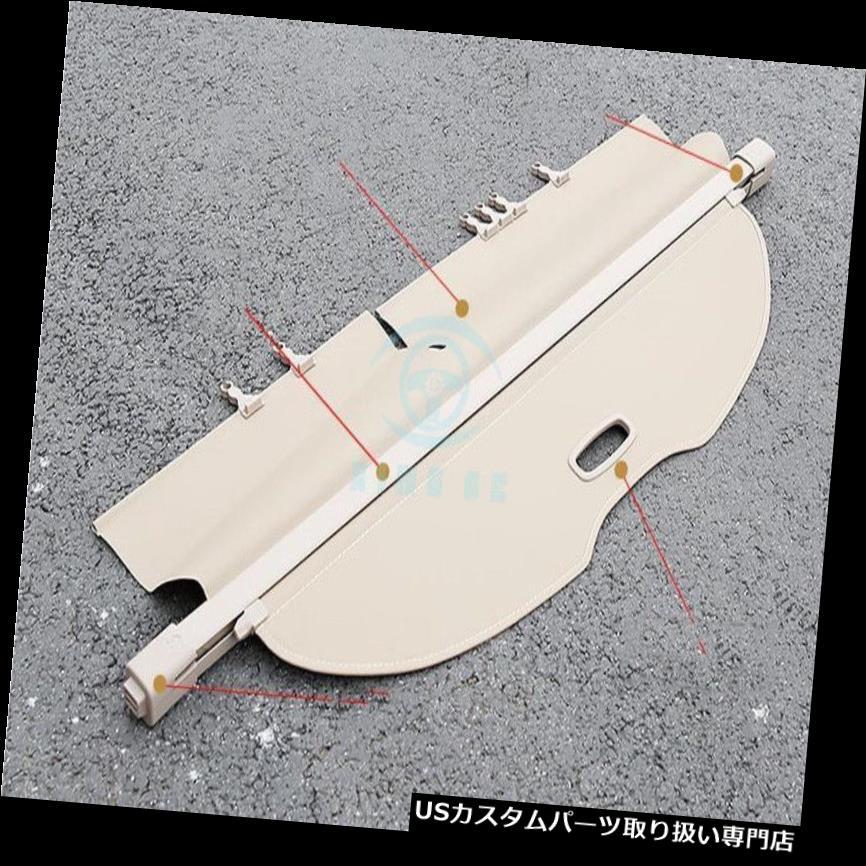 リアーカーゴカバー 日産ムラーノ2015-16のためのベージュリアトランクセキュリティ貨物カバーシールドトリムフィット Beige Rear Trunk Security Cargo Cover Shield Trim Fit For Nissan Murano 2015-16