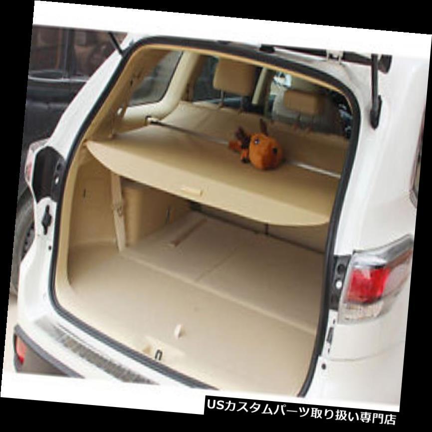 リアーカーゴカバー トヨタハイランダー7席2014-2016年用ベージュ格納式リア貨物トランクカバー Beige Retractable Rear Cargo Trunk Cover For Toyota Highlander 7 Seats 2014-2016
