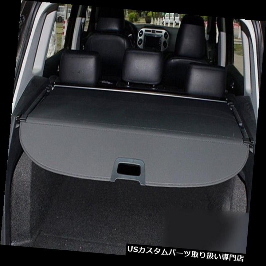 リアーカーゴカバー 2009-2015フォルクスワーゲンティグアンブラックSUV用リアトランクシェードカーゴカバー Rear Trunk Shade Cargo Cover for 2009-2015 Volkswagen Tiguan Black SUV