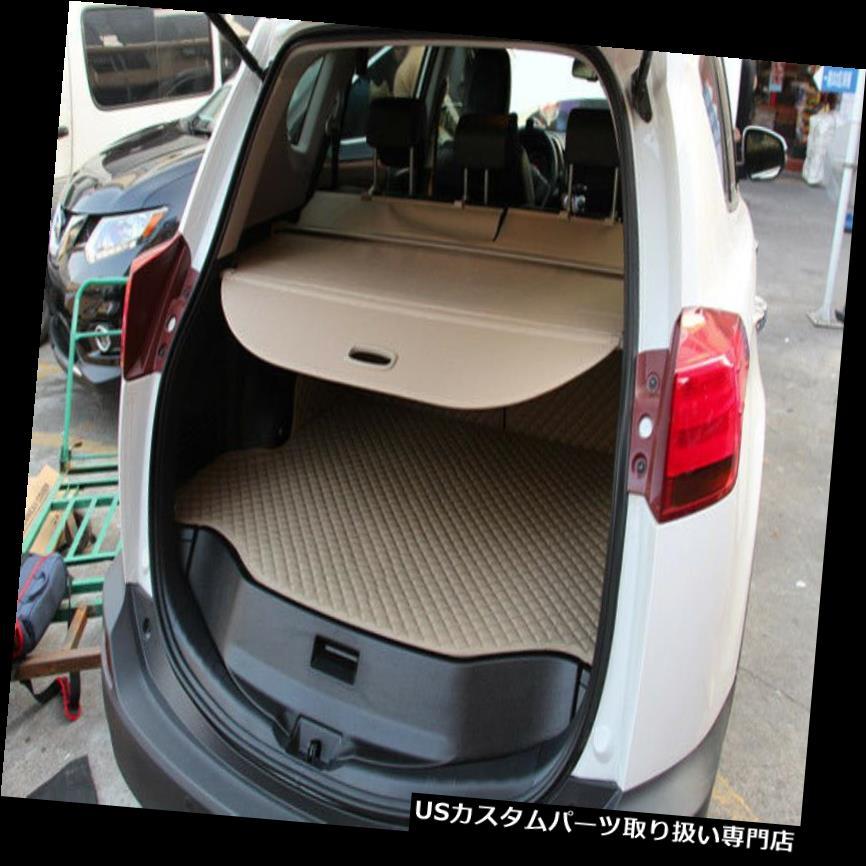リアーカーゴカバー 2013 2014 2015トヨタRAV4カーゴネットベージュ用リアトランクシェードカーゴカバー Rear Trunk Shade Cargo Cover for 2013 2014 2015 Toyota RAV4 Cargo Nets Beige