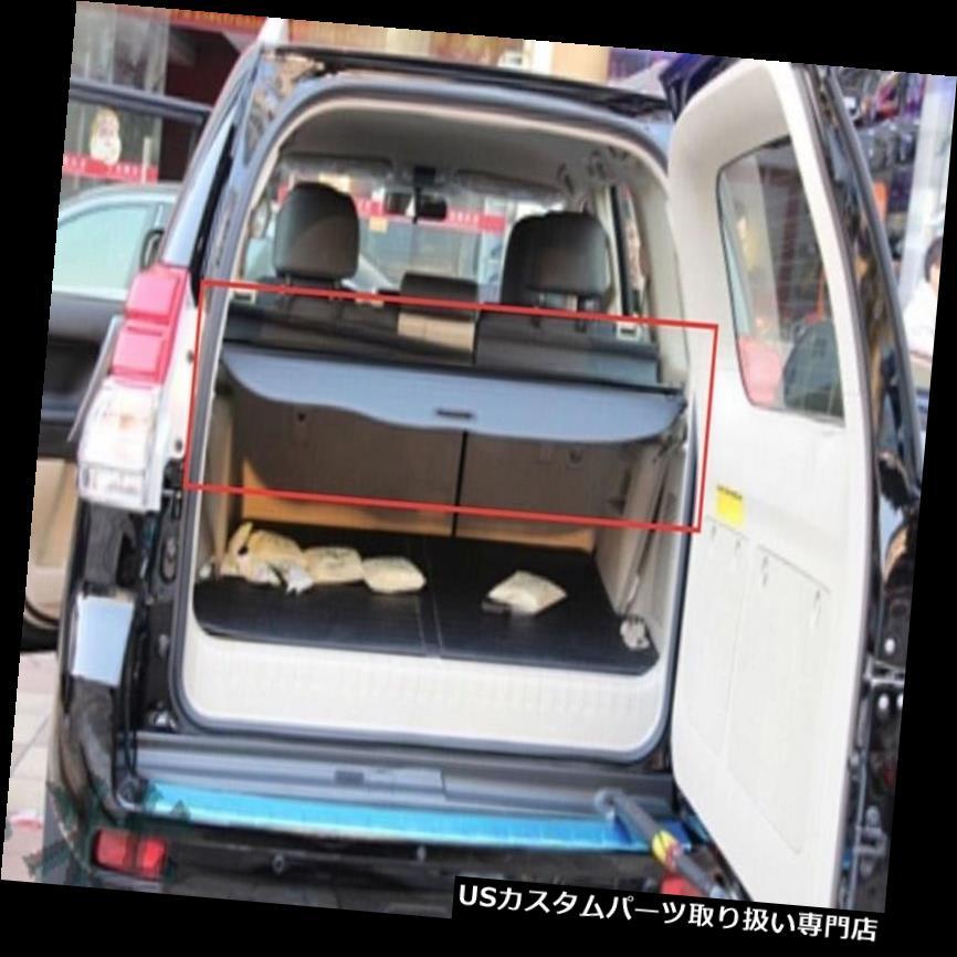 リアーカーゴカバー トヨタプラドFj150 2010年2011年2012年2013年の後部トランクの陰の黒い貨物カバー Rear Trunk Shade BLACK Cargo Cover For Toyota Prado Fj150 2010 2011 2012 2013