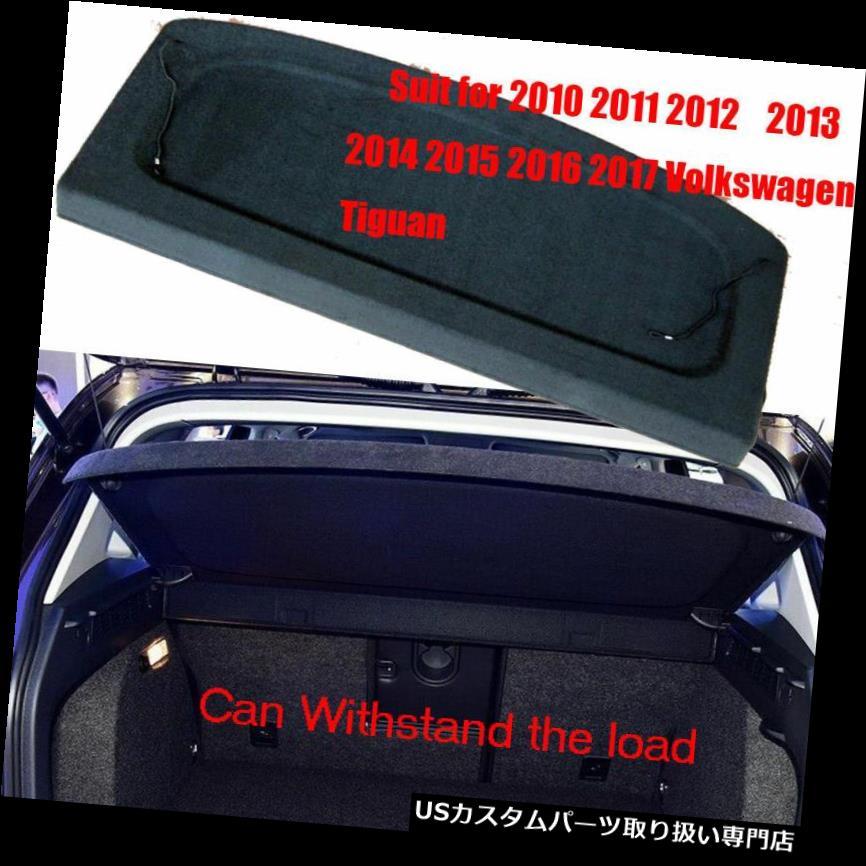 リアーカーゴカバー 2009-2017年のフォルクスワーゲンTiguanのための非引き込み式のプライバシーの後部トランクの貨物カバー Non Retractable Privacy Rear Trunk Cargo Cover For 2009-2017 Volkswagen Tiguan