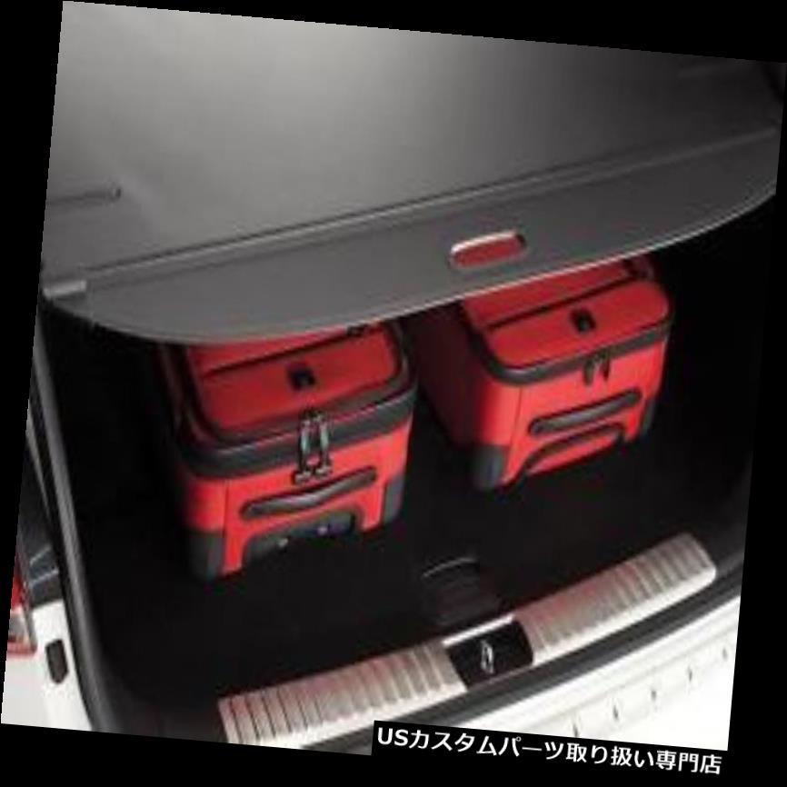 リアーカーゴカバー 2016 - 2019 Kia Sorentoリトラクタブルリアトランクエリアカーゴカバーセキュリティシェード 2016 - 2019 Kia Sorento RETRACTABLE REAR TRUNK AREA CARGO COVER SECURITY SHADE