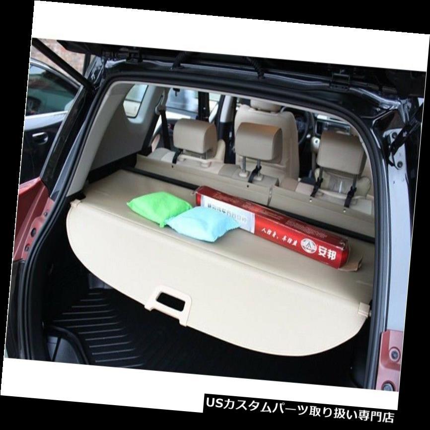 リアーカーゴカバー トヨタRAV4 2013-2017のためのベージュ合金引き込み式の後部貨物トランクカバーシールド Beige Alloy Retractable Rear Cargo Trunk Cover Shield For Toyota RAV4 2013-2017